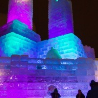 St. Paul ice palace